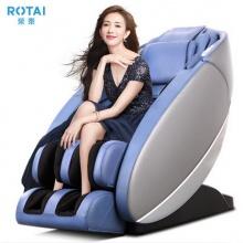 荣泰按摩椅7700T